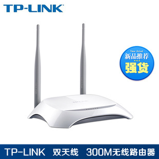 Free shipping Tl-Wr842n 300m 300Mbps Tplink Wireless Router Wifi Mobile Phone Flat Ethernet Cable   Power Networking Firewall