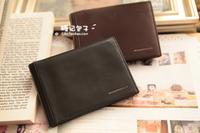 Sugar md wallet md wallet 2 100g