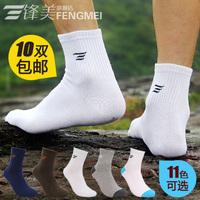 Male cotton 100% cotton male sports sock antibiotic anti-odor sweat absorbing socks a023