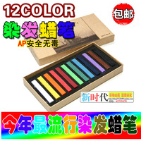 Disposable 12 gradient hair color crayon haircolouring neon stick hair pen set