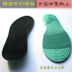 Leather shoes pad sheepskin bamboo charcoal insole anti-odor sweat absorbing shock absorption health insole(China (Mainland))