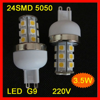 DHL Free Shipping (wholesale 50pcs/lot) 3.5W 260 lumen G9 5050 24*SMD Beam Angle 360 Angle LED Corn Bulb without cover 220V