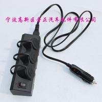 15AMPThree holes Waterproof Accessory Cigarette Power Socket