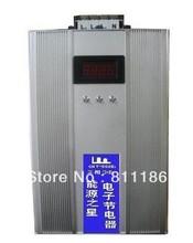 wholesale power saver