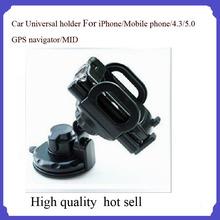 popular gps mobile navigation