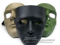 Ver5 koei 1688cs outdoor mask cs protective mask