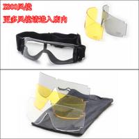 X800 goggles antimist , transparent yellow grey lens set