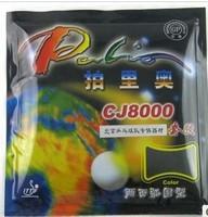Palio cj8000 both sides arc type 36 - table tennis ball anti-plastic sleeve
