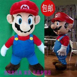 2013 Sale toys 60cm mario plush doll toys super  mario large plush toys mario suppliers gift chicken  baby animals toys