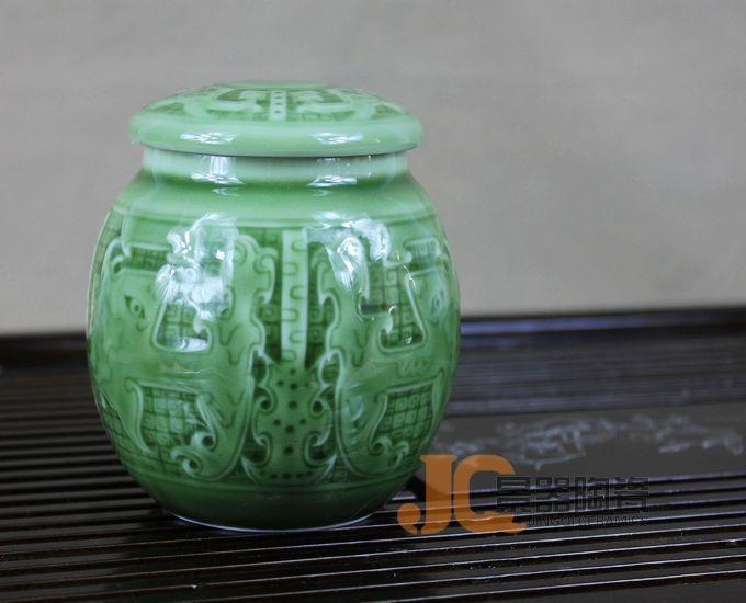 Longquan celadon caddy chá jogo de chá combinando peças tanque de armazenamento de chá vasilha(China (Mainland))
