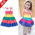 New summer the youngster dress wholesale Tong summer two wear Dress Kids rainbow dress beach dress