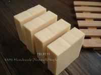 Gold jojoba oil hair soap antipruritic antidepilation handmade soap germinative soap