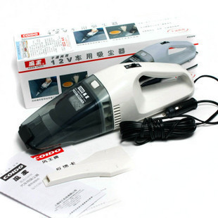 Car car vacuum cleaner dry and wet car power vacuum cleaner 6038w