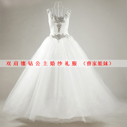 2013 Hot Sale bride wedding formal dress mm diamond strap wedding dress princess wedding dress fashion royal women clothing(China (Mainland))