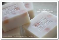 Shea avocado stone cold soap handmade soap essential oil soap