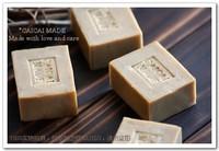White tea wine stone cold soap handmade soap essential oil soap