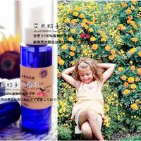 Natural calendula hydrosol 110ml organic oil anti-allergy shrink pores