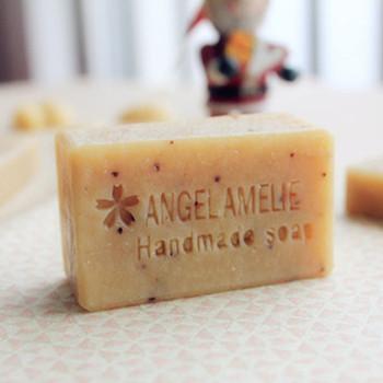 Tremellales collagen rejuvenation soap 50g moisturizing whitening firming skin color handmade cold process soap