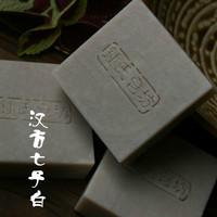 New 7 white cold process handmade soap 70 2 whitening blemish