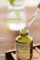 - whitening essence - black blemish reduction fair