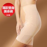 Underwear knee-length pants mid waist abdomen drawing slim waist butt-lifting panties thin body shaping beauty care pants