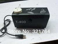 Free shipping mini 400w fog machine for sale
