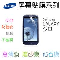 For SAMSUNG i9100 n7100 i9220 n7102 3d membrane protective film mobile phone film