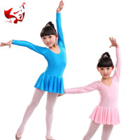 Child long-sleeve one piece clothes dance costume male female child leotard ballet skirt