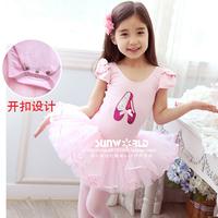 S639 royal child ballet skirt dance dress leotard costume dance clothes buckle