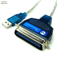 Usb2.0 ieee1284 printer cable style parallel printer cable usb printer cable