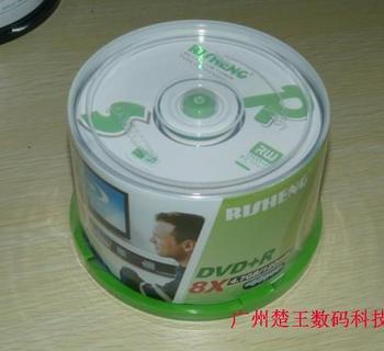 Original gift risheng 8 dvd r discs blank dish 50