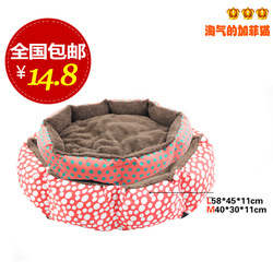 free shipping Pet Cat and Dog bed pet nest MICKEY dot kennel berber fleece pet mat cat for litter teddy color random(China (Mainland))