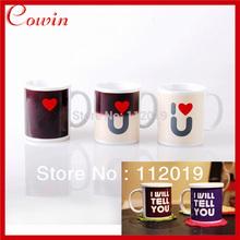 coffee magic mug price