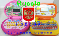 Free Shipping New Arrival Russian language Children Kids Educational Study Learning Machine Laptop Computer Toys 1 Pcs
