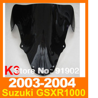 Free Shipping Windshield Windscreen For Suzuki GSXR 1000 2003 2004 K3 Black