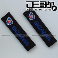 free shipping 1pair Seat belt shoulder Scania scania car logo safety belt cover 1pair=2pcs shoulder