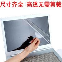 Screen film computer screen protector 14 notebook film 15 film radiation-resistant membrane lcd film