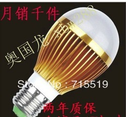 retail sales 3w 4w 5w 7w E27 global bulbs 2 years warranty Led bulbs 85-285v global voltage(China (Mainland))
