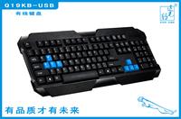 2013Hot Q19 usb wired keyboard cf cs gaming keyboard internet keyboard