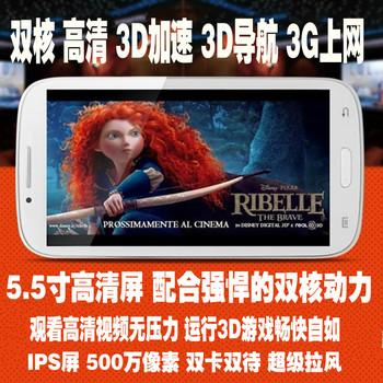 Flat 5.5 dual-core mobile phone mtk6577 4.1 3g bluetooth ips high-definition screen