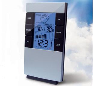 3210 big screen multifunctional electronic hygrometer table clock zone clock luminous lamp alarm clock