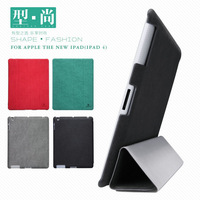 2pcs/lot For ipad 3 High Quality NILLKIN new leather cover case for the new ipad ipad2 ipad4,with HD screen protector XS-2
