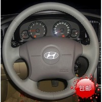 Free Shipping Car all-inclusive sew-on genuine leather steering wheel cover car cover for hyundai elantra, Tucson,Sonata