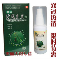 Hot-selling antidepilation germinative liquid germinative herbal formulas variety