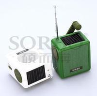 Sb-1059 sorbo solar radio self generating bandaotiehe