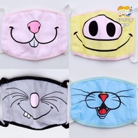 Baby children masks made of pure cotton breathable Korean fashion cute cartoon thin dust masks    2 piece per packet