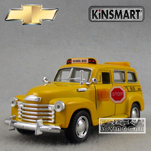Soft world CHEVROLET 1950 bus school bus alloy car model toy car