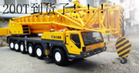 Qay200 crane of xcmg model crane xcmg model engineering machinery model