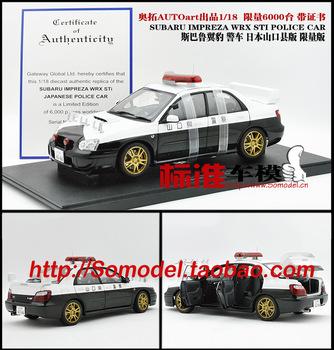 Autoart aotuo SUBARU police car subaru wrx sti car model