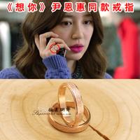 Free Shipping Ornaments 2 korean zoe yeh scrub ring finger ring